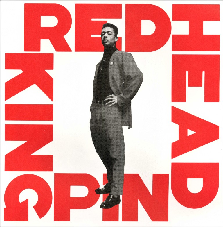 RED KINGPIN